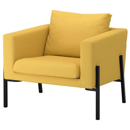Ghế bành KOALA Màu vàng đậm, chân đen